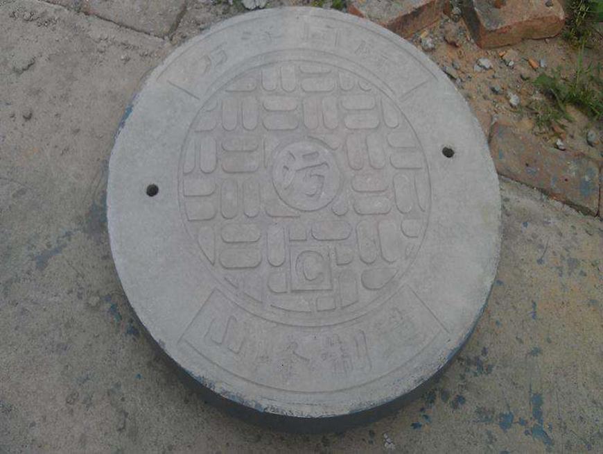 鋼纖維混泥土井蓋